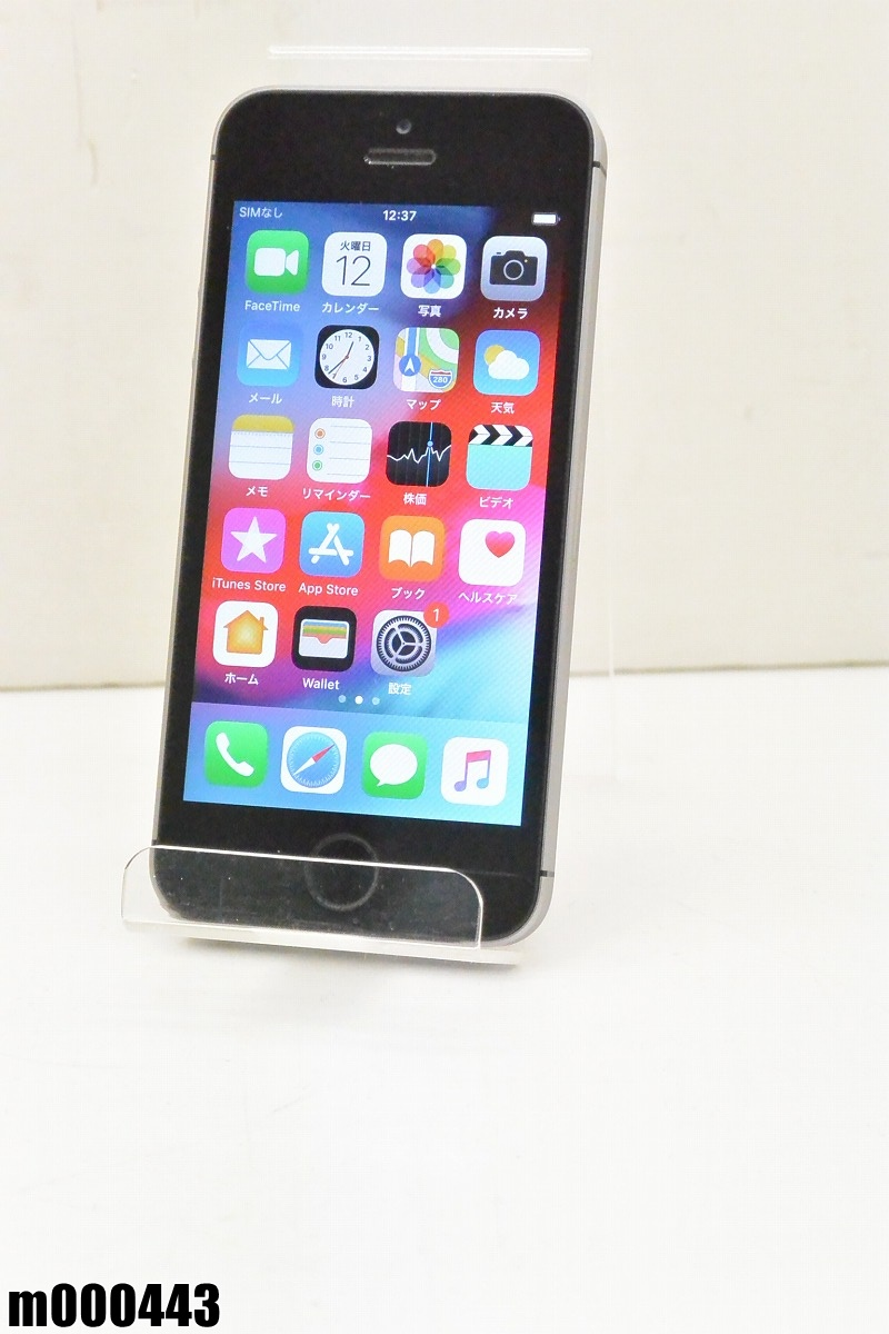 白ロム SIMロック解除済 Apple iPhone SE 64GB iOS12.1 Space Gray MLM62J/A 初期化済 【m000443】 【中古】【K20190314】