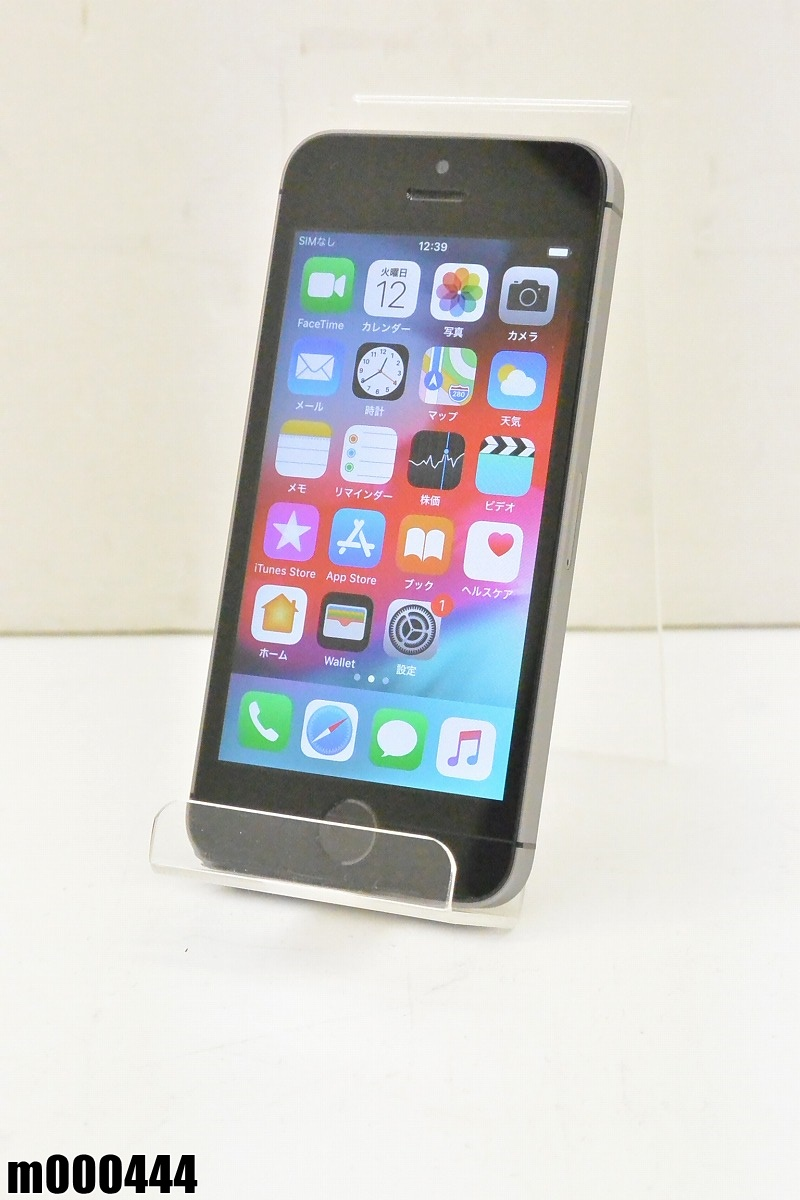 白ロム SIMロック解除済 Apple iPhone SE 64GB iOS12.1 Space Gray MLM62J/A 初期化済 【m000444】 【中古】【K20190314】