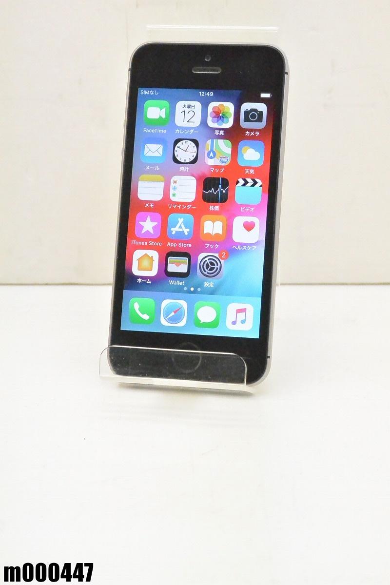 白ロム SIMロック解除済 Apple iPhone SE 64GB iOS12.1 Space Gray MLM62J/A 初期化済 【m000447】 【中古】【K20190314】