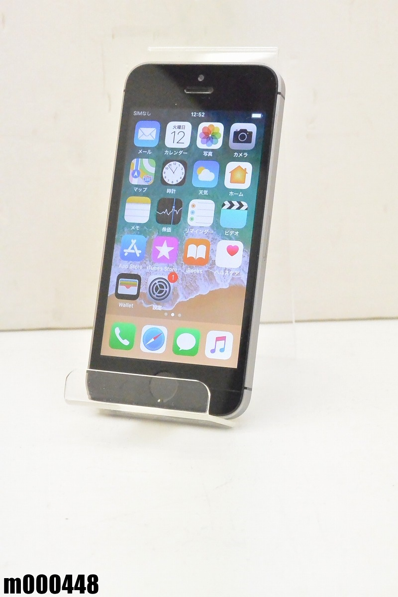 白ロム SIMロック解除済 Apple iPhone SE 64GB iOS11.4.1 Space Gray MLM62J/A 初期化済 【m000448】 【中古】【K20190314】