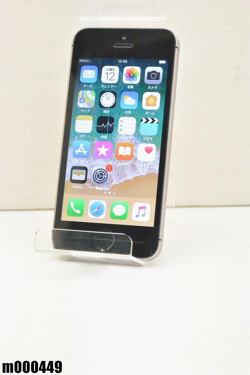 白ロム SIMロック解除済 Apple iPhone SE 64GB iOS11.4.1 Space Gray MLM62J/A 初期化済 【m000449】 【中古】【K20190314】