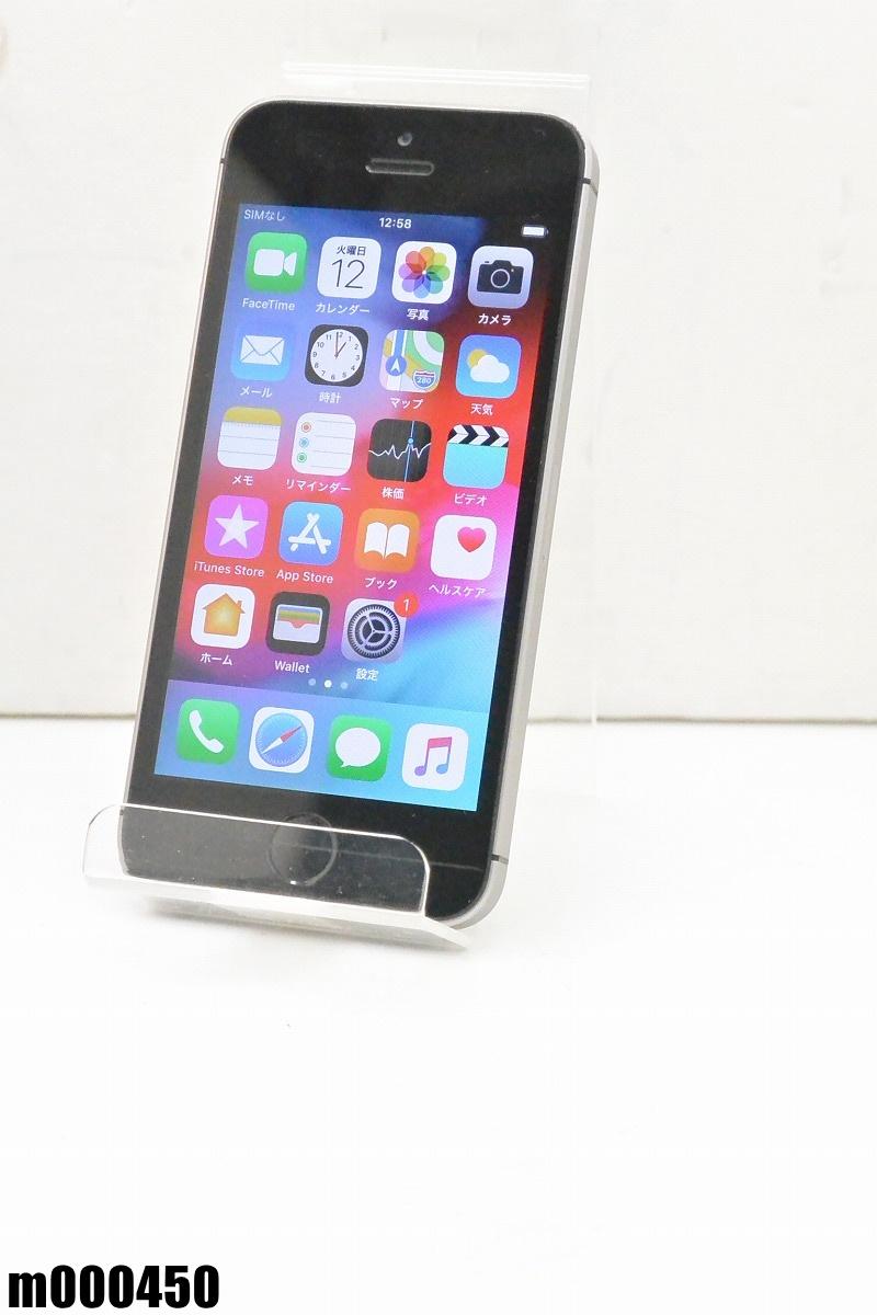 白ロム SIMロック解除済 Apple iPhone SE 64GB iOS12 Space Gray MLM62J/A 初期化済 【m000450】 【中古】【K20190314】
