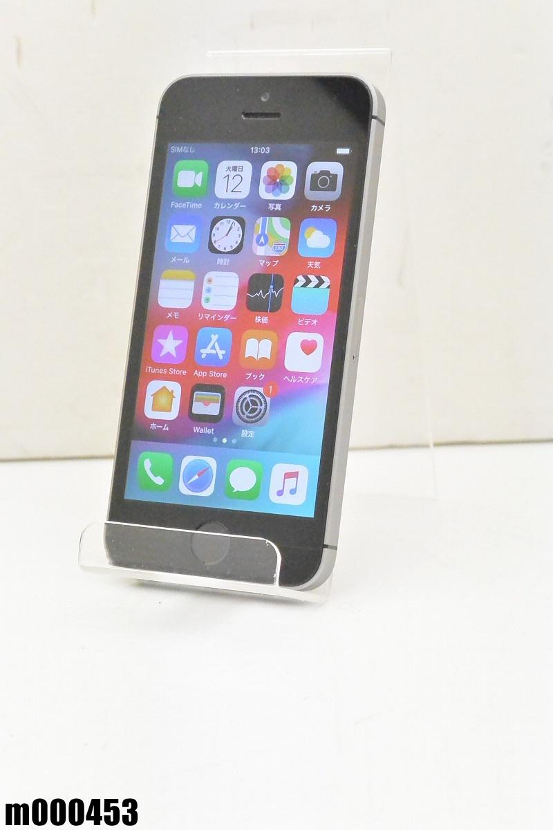 白ロム SIMロック解除済 Apple iPhone SE 64GB iOS12.0.1 Space Gray NLM62J/A 初期化済 【m000453】 【中古】【K20190314】