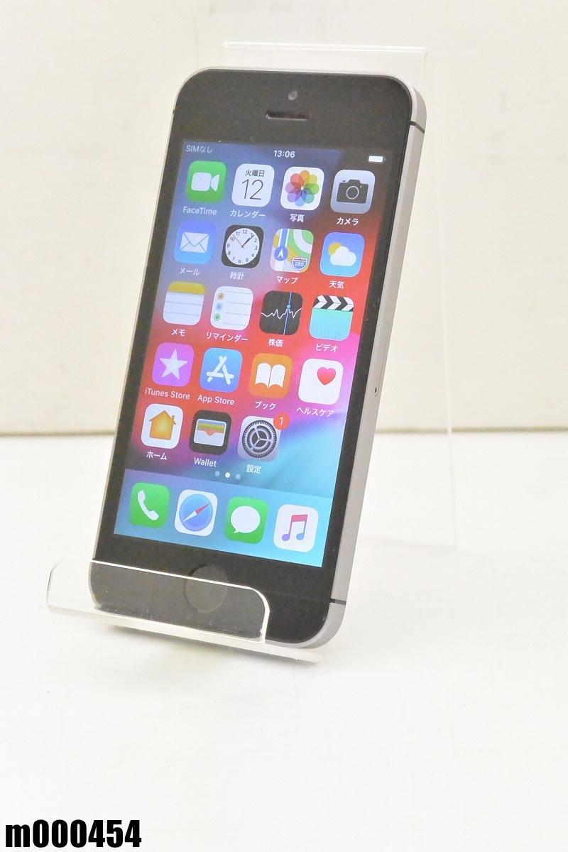 白ロム SIMロック解除済 Apple iPhone SE 64GB iOS12 Space Gray MLM62J/A 初期化済 【m000454】 【中古】【K20190314】