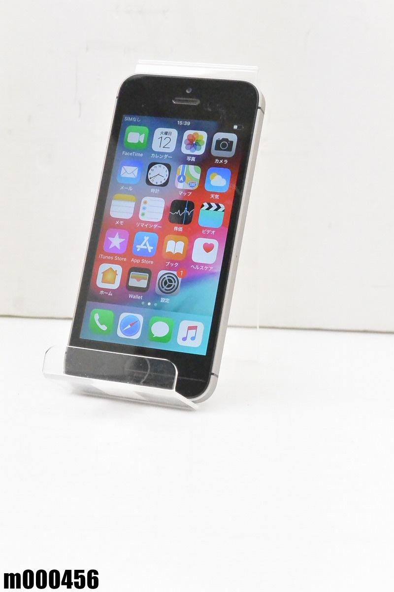 白ロム SIMロック解除済 Apple iPhone SE 64GB iOS12.1 Space Gray MLM62J/A 初期化済 【m000456】 【中古】【K20190314】