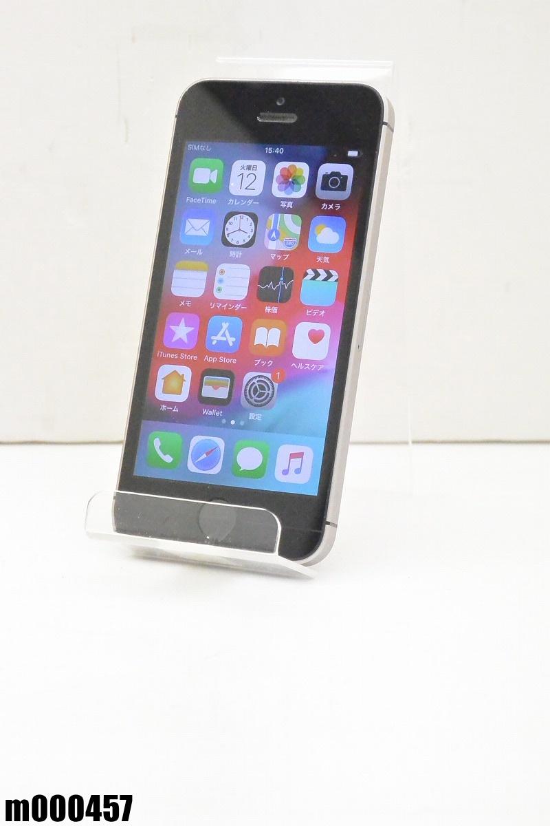 白ロム SIMロック解除済 Apple iPhone SE 64GB iOS12.1 Space Gray MLM62J/A 初期化済 【m000457】 【中古】【K20190314】