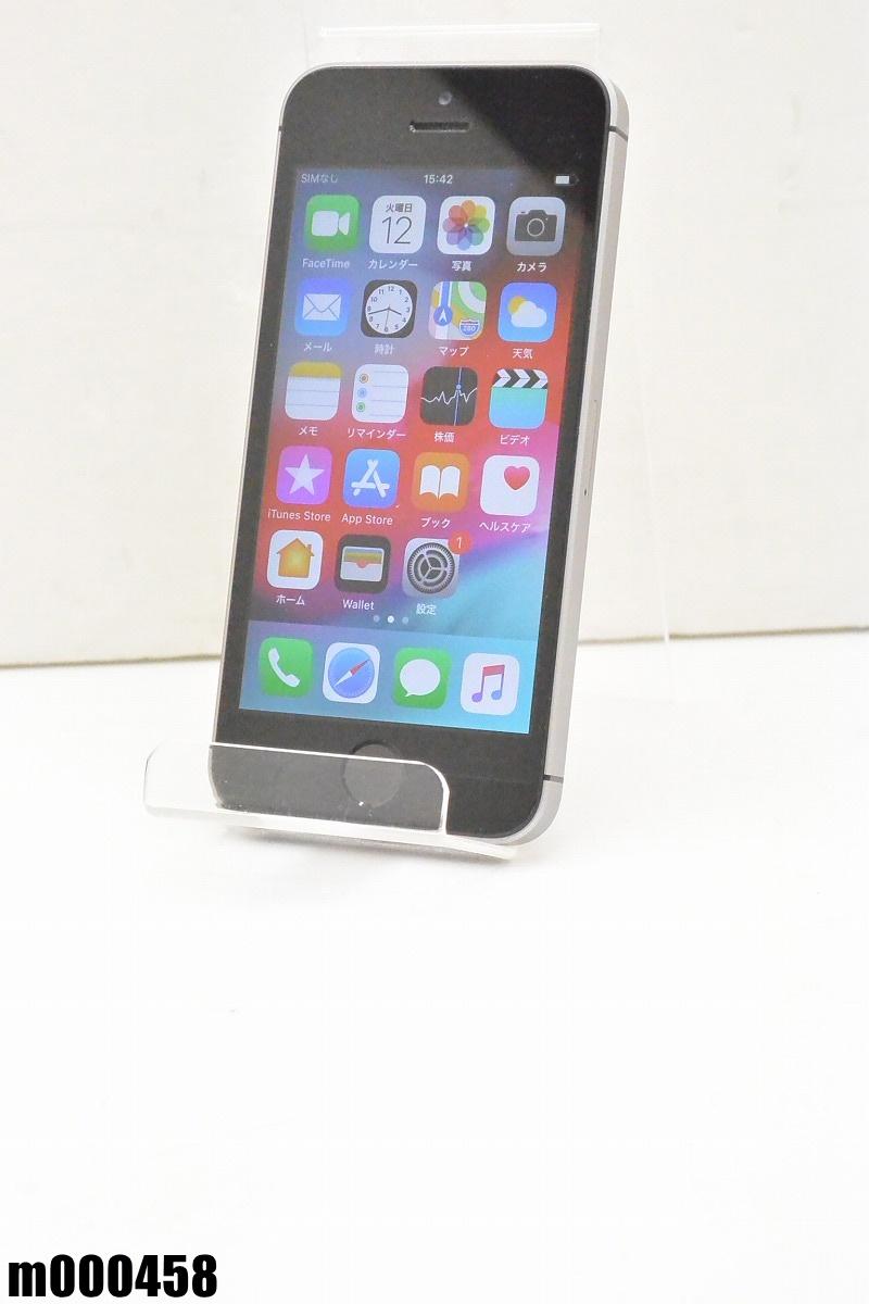 白ロム SIMロック解除済 Apple iPhone SE 64GB iOS12.1 Space Gray MLM62J/A 初期化済 【m000458】 【中古】【K20190314】