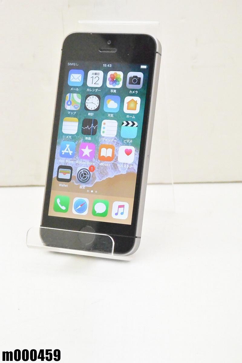 白ロム SIMロック解除済 Apple iPhone SE 64GB iOS11.4.1 Space Gray MLM62J/A 初期化済 【m000459】 【中古】【K20190314】