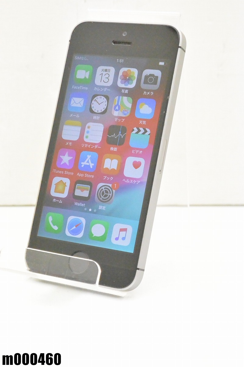 白ロム SIMロック解除済 Apple iPhone SE 64GB iOS12.0.1 Space Gray MLM62J/A 初期化済 【m000460】 【中古】【K20190314】
