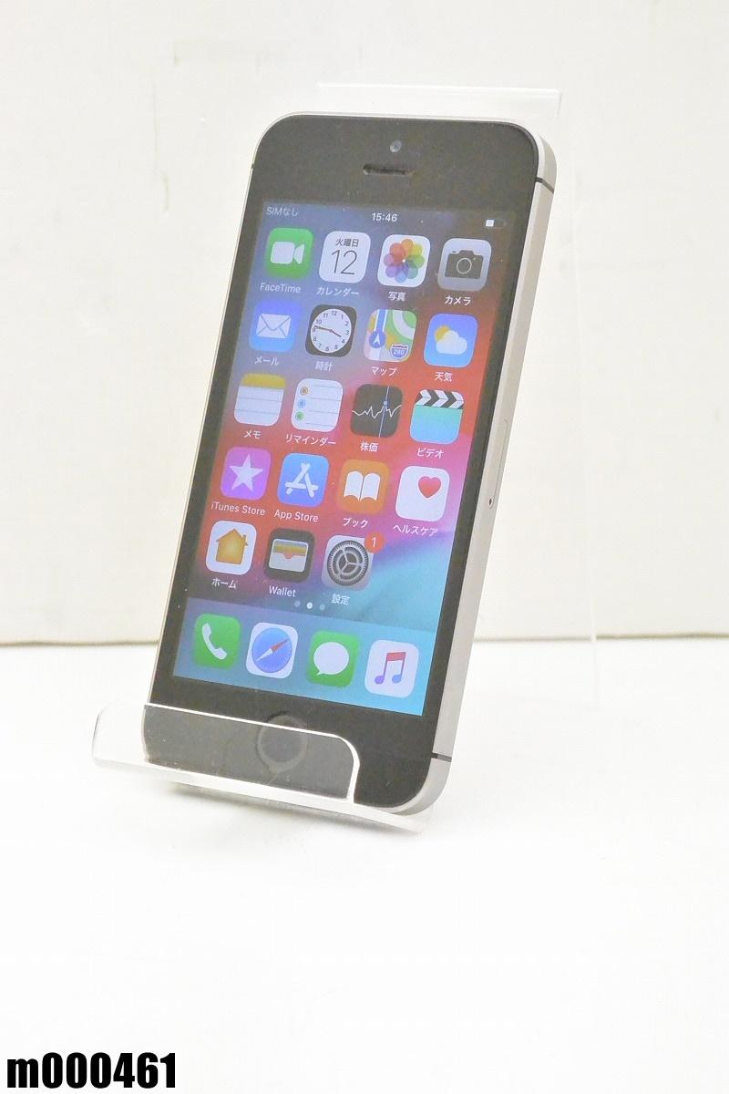 白ロム SIMロック解除済 Apple iPhone SE 64GB iOS12.1 Space Gray MLM62J/A 初期化済 【m000461】 【中古】【K20190314】