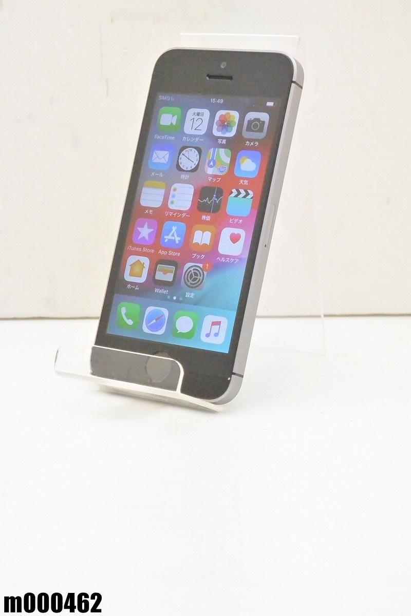 白ロム SIMロック解除済 Apple iPhone SE 64GB iOS12 Space Gray MLM62J/A 初期化済 【m000462】 【中古】【K20190314】