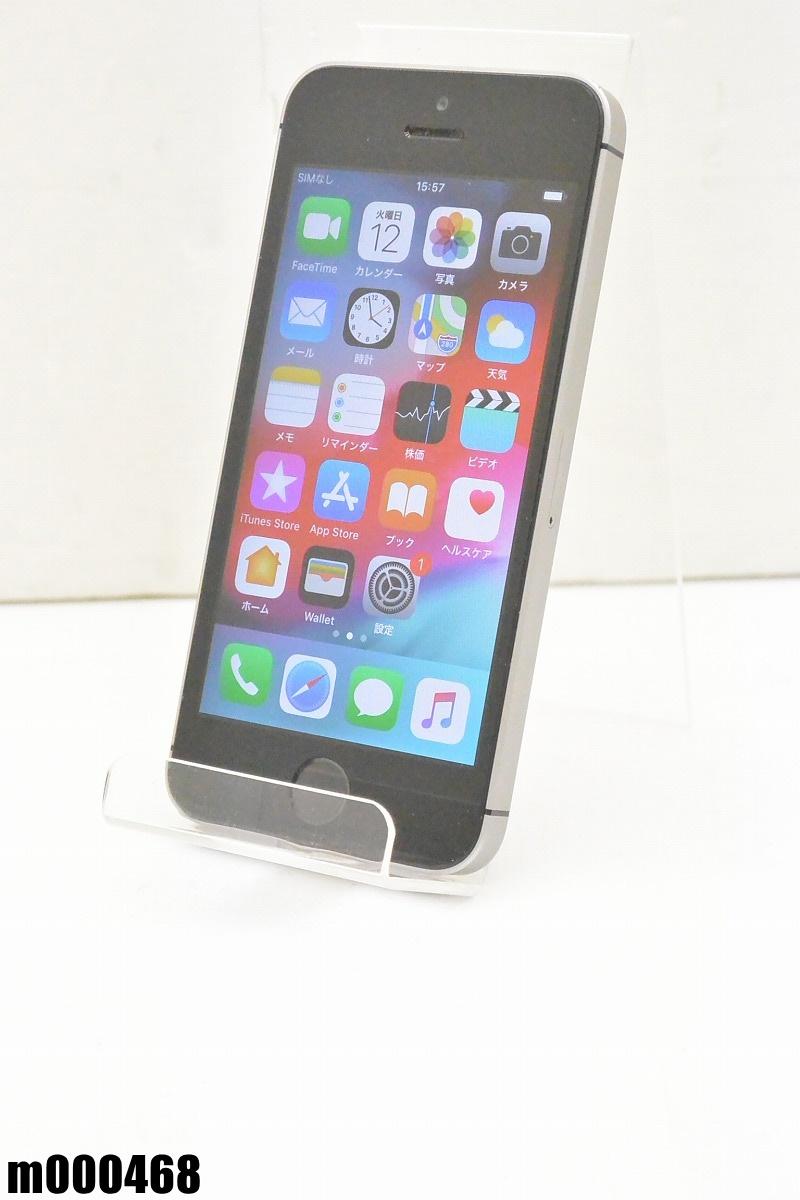 白ロム SIMロック解除済 Apple iPhone SE 64GB iOS12.1 Space Gray MLM62J/A 初期化済 【m000468】 【中古】【K20190314】