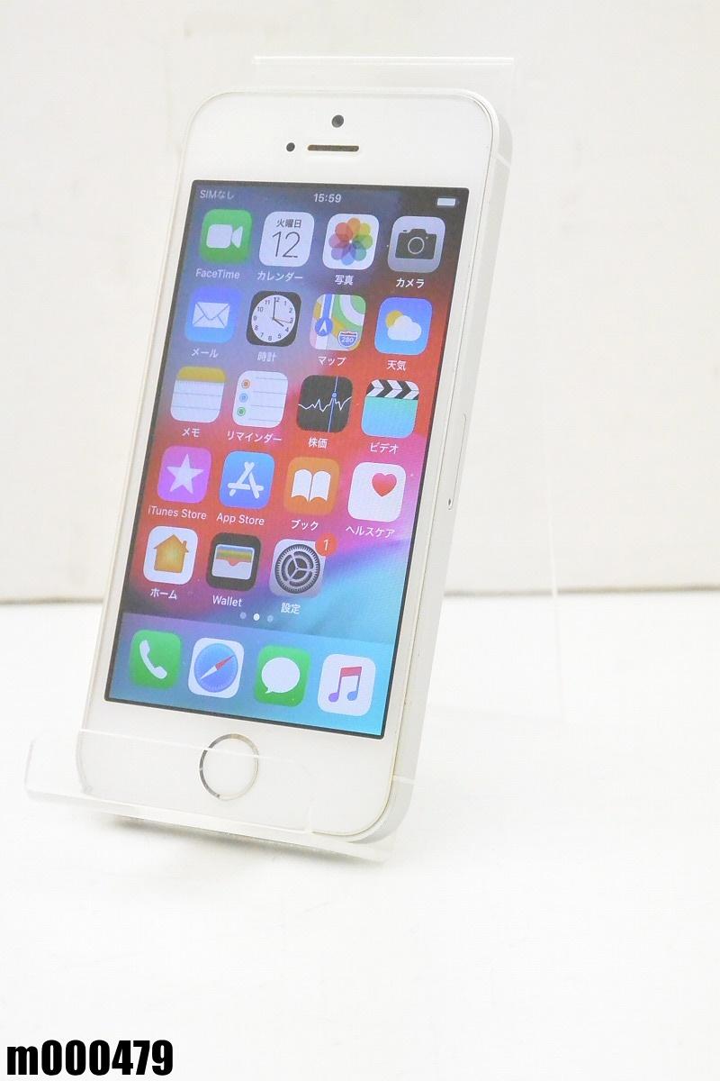 白ロム SIMロック解除済 Apple iPhone SE 64GB iOS12.1 Silver MLM72J/A 初期化済 【m000479】 【中古】【K20190314】