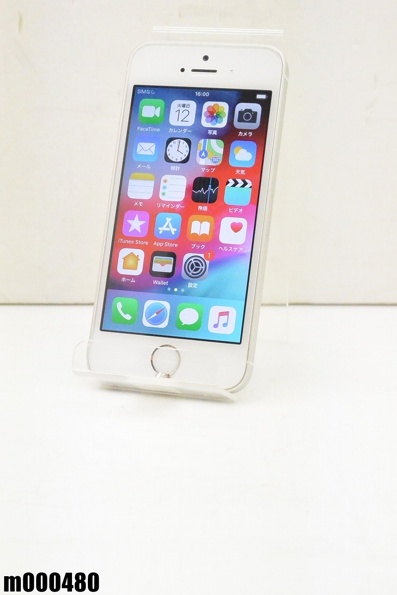 白ロム SIMロック解除済 Apple iPhone SE 64GB iOS12.0.1 Silver MLM72J/A 初期化済 【m000480】 【中古】【K20190314】