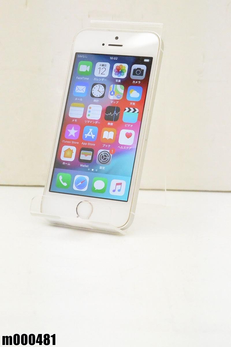 白ロム SIMロック解除済 Apple iPhone SE 64GB iOS12.0.1 Silver MLM72J/A 初期化済 【m000481】 【中古】【K20190314】