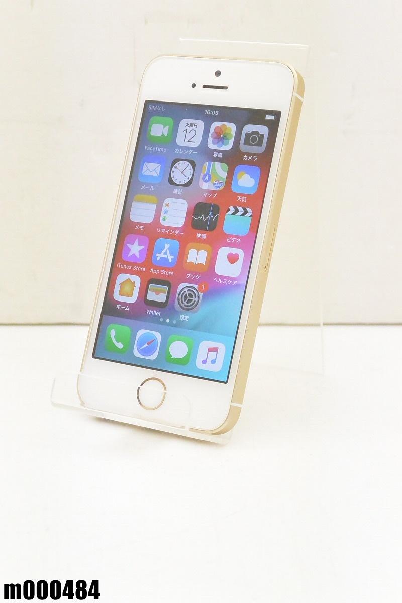白ロム SIMロック解除済 Apple iPhone SE 64GB iOS12.1 Gold MLXP2J/A 初期化済 【m000484】 【中古】【K20190314】