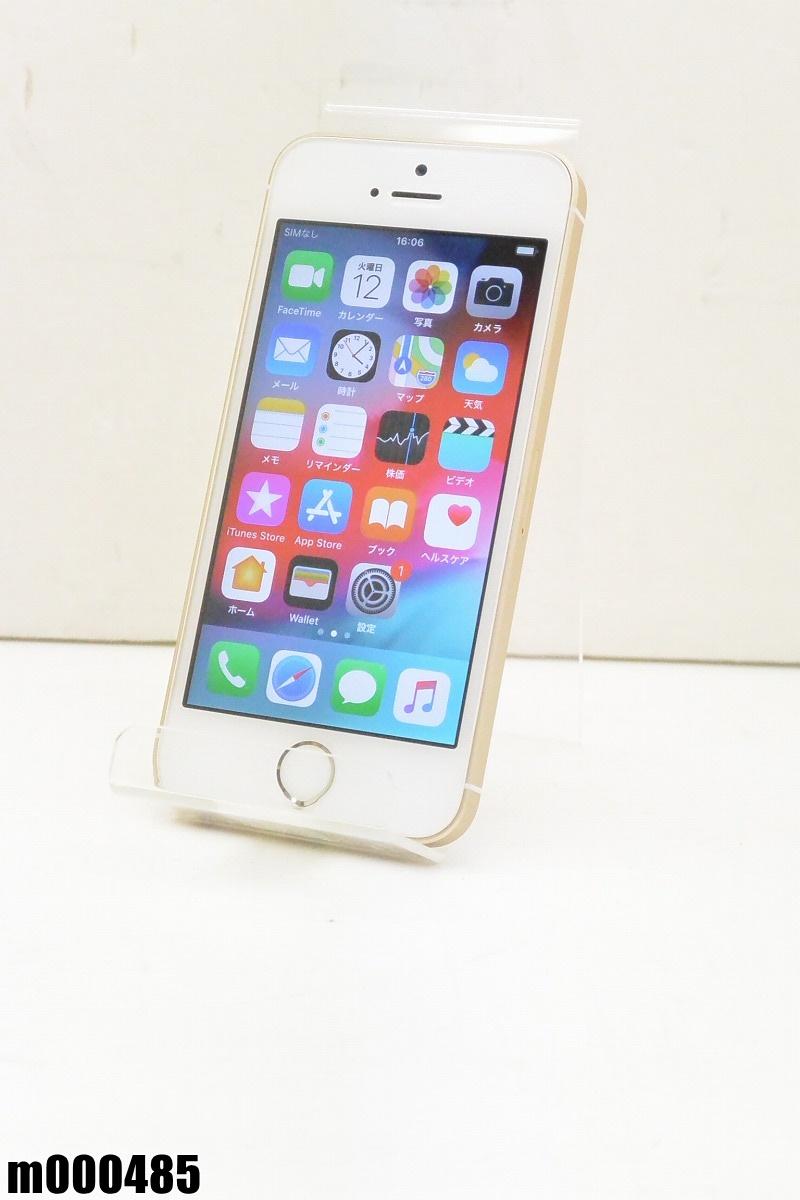 白ロム SIMロック解除済 Apple iPhone SE 64GB iOS12.0.1 Gold MLXP2J/A 初期化済 【m000485】 【中古】【K20190314】