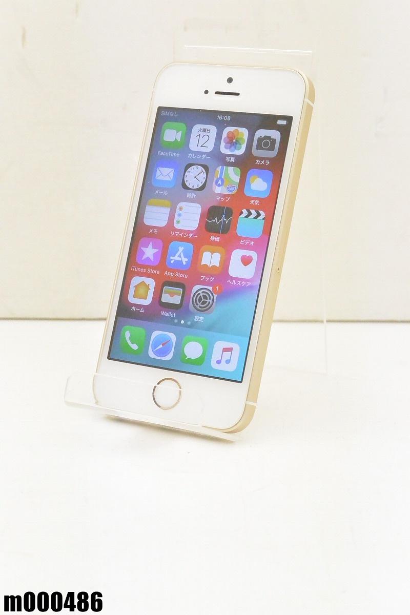 白ロム SIMロック解除済 Apple iPhone SE 64GB iOS12.0.1 Gold MLXP2J/A 初期化済 【m000486】 【中古】【K20190314】