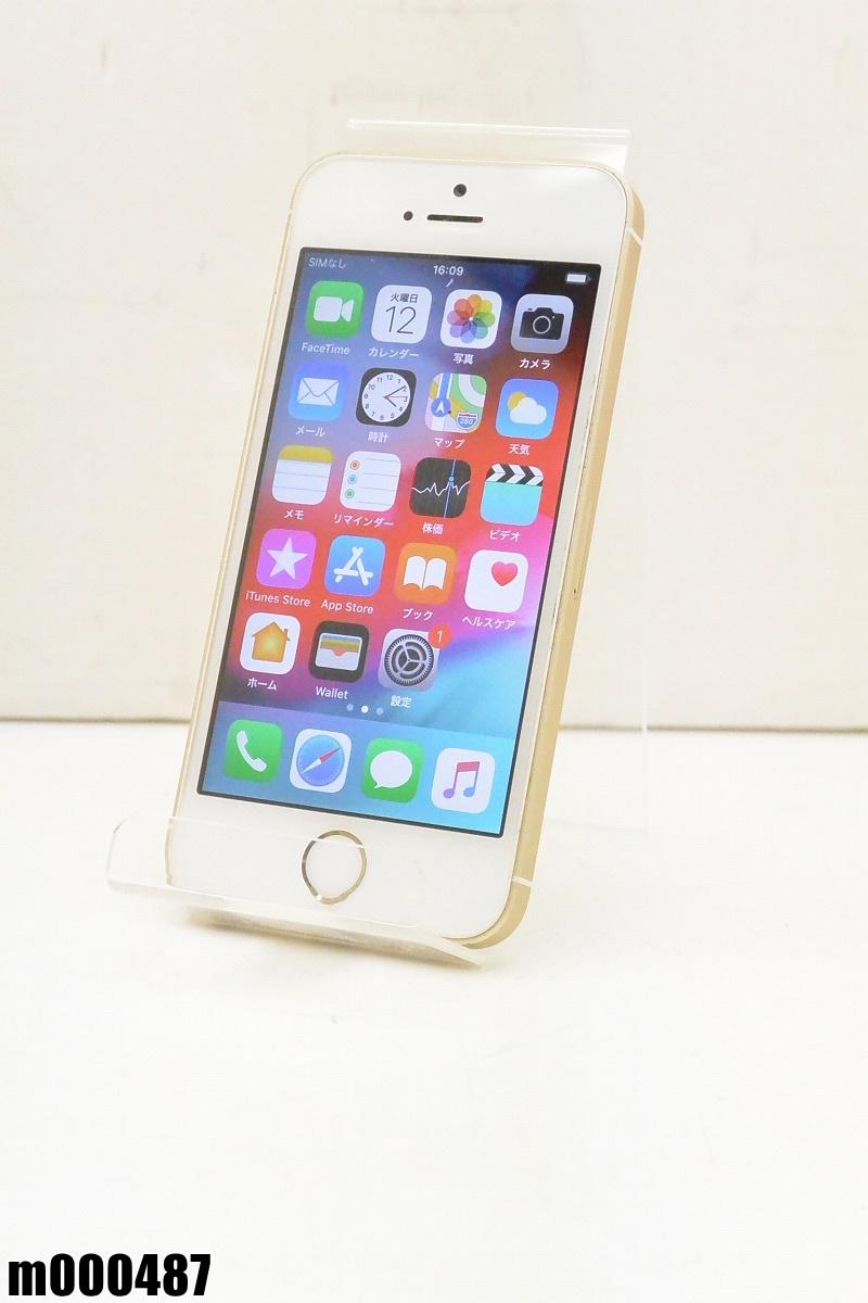 白ロム SIMロック解除済 Apple iPhone SE 64GB iOS12.0.1 Gold MLXP2J/A 初期化済 【m000487】 【中古】【K20190314】