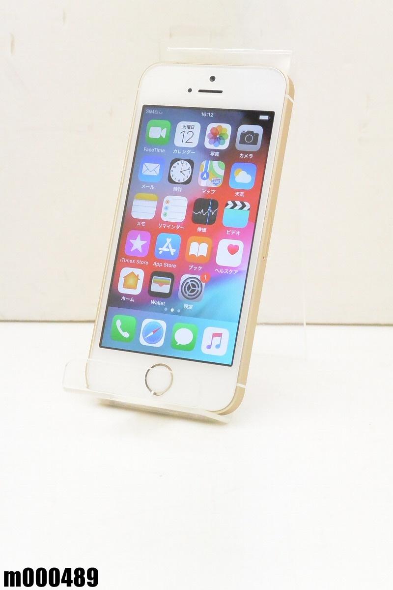 白ロム SIMロック解除済 Apple iPhone SE 64GB iOS12.1 Gold MLXP2J/A 初期化済 【m000489】 【中古】【K20190314】