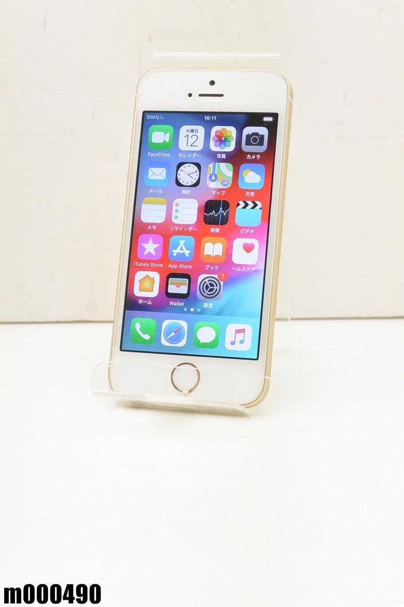 白ロム SIMロック解除済 Apple iPhone SE 64GB iOS12.1.4 Gold MLXP2J/A 初期化済 【m000490】 【中古】【K20190314】