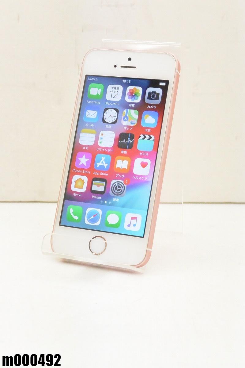 【2020春夏新作】 白ロム Rose 白ロム SIMロック解除済 Apple iPhone SE 64GB iOS12.1【m000492】 Rose Gold MLXQ2J/A 初期化済【m000492】【】【K20190314】, ジェイウェルドットコム:6b28e1ef --- offers.aabadbread.com