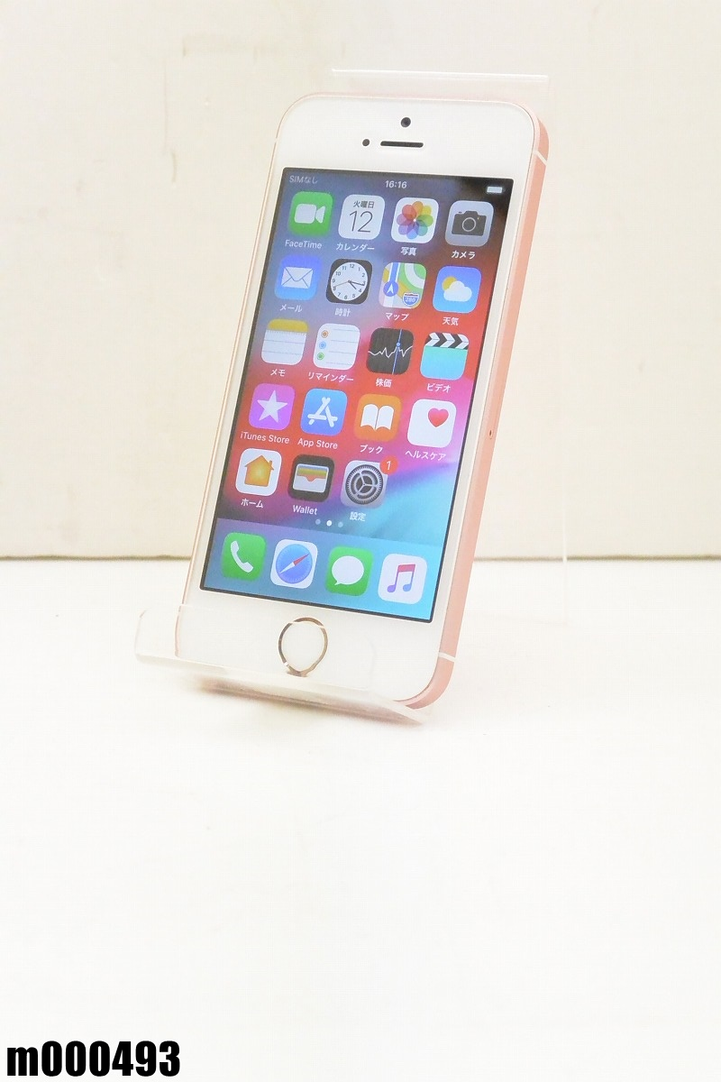 白ロム SIMロック解除済 Apple iPhone SE 64GB iOS12.1 Rose Gold MLXQ2J/A 初期化済 【m000493】 【中古】【K20190314】