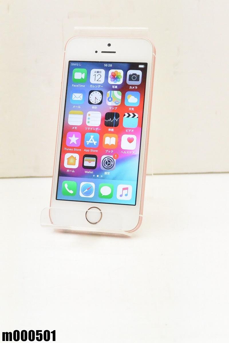 白ロム SIMロック解除済 Apple iPhone SE 64GB iOS12.1 Rose Gold MLXQ2J/A 初期化済 【m000501】 【中古】【K20190314】