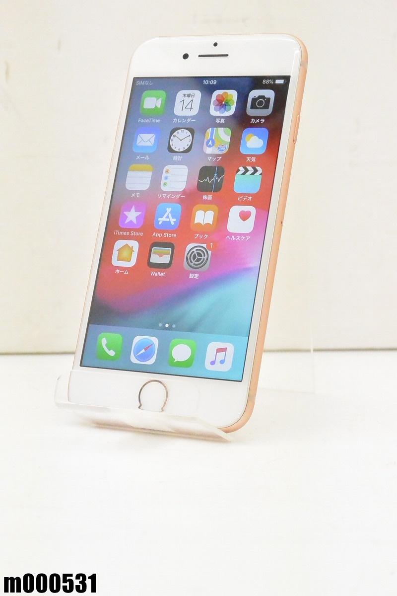 白ロム SIMロック解除済 Apple iPhone 8 256GB iOS12.1 Gold MQ862J/A 初期化済 【m000531】 【中古】【K20190316】