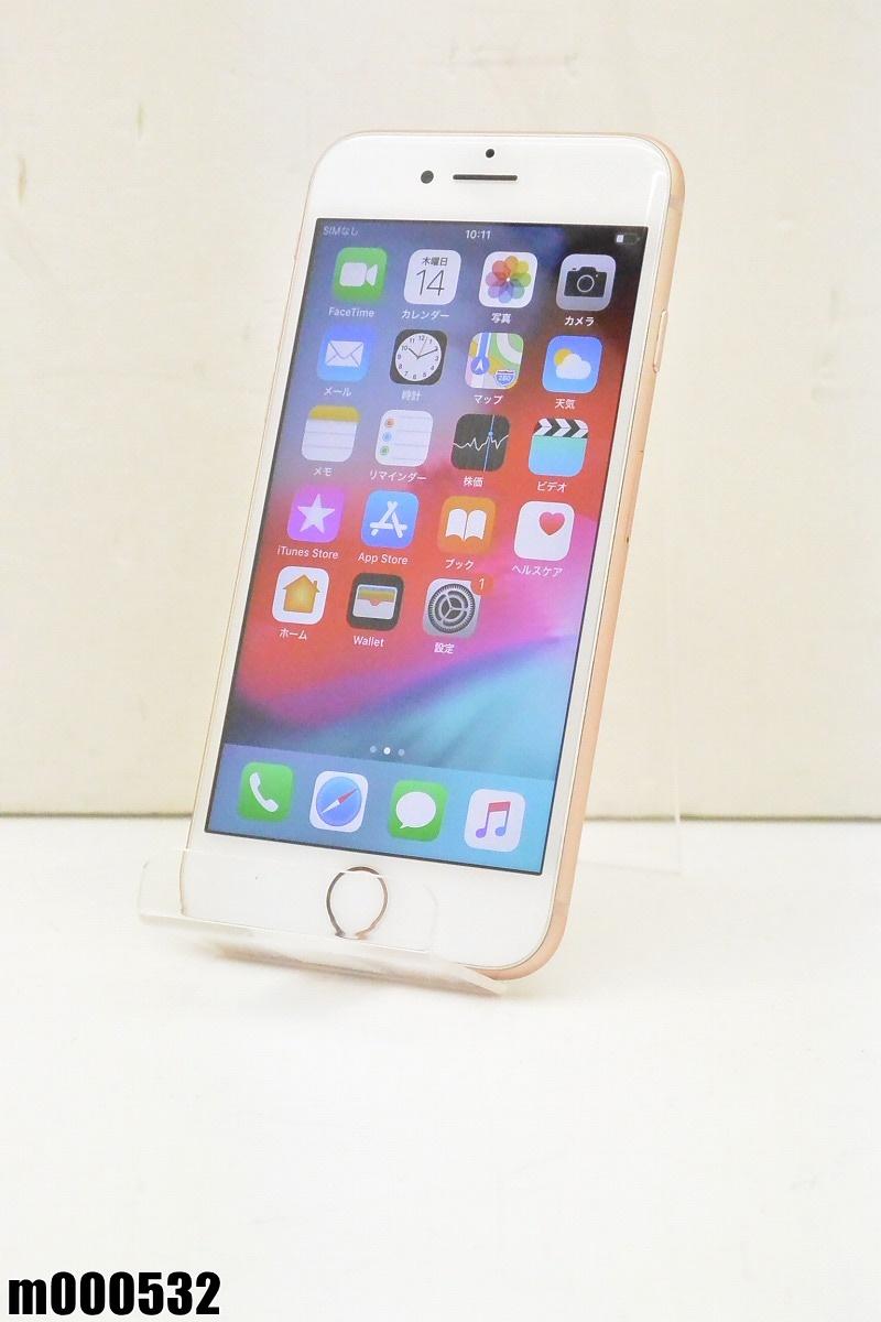 白ロム SIMロック解除済 Apple iPhone 8 256GB iOS12.1 Gold MQ862J/A 初期化済 【m000532】 【中古】【K20190316】