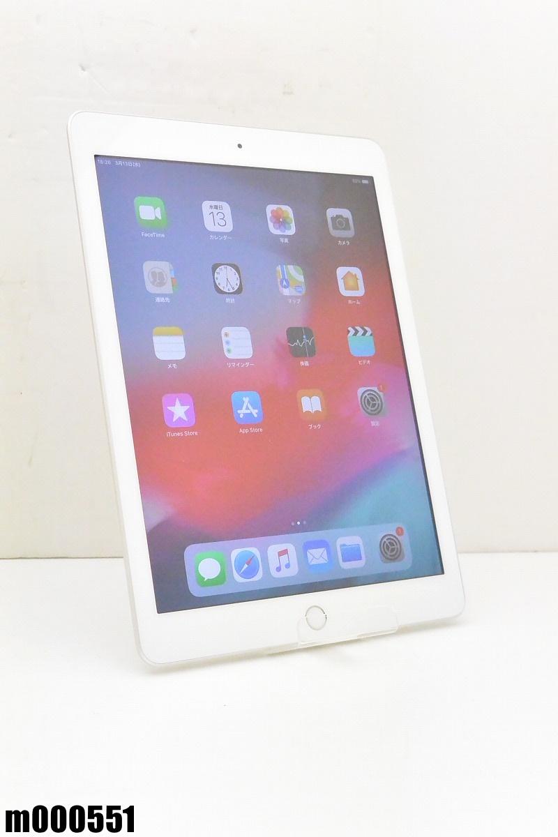 Wi-Fiモデル Apple iPad(第5世代) 32GB iOS12.1.3 シルバー MP2G2J/A 初期化済 【m000551】 【中古】【K20190316】