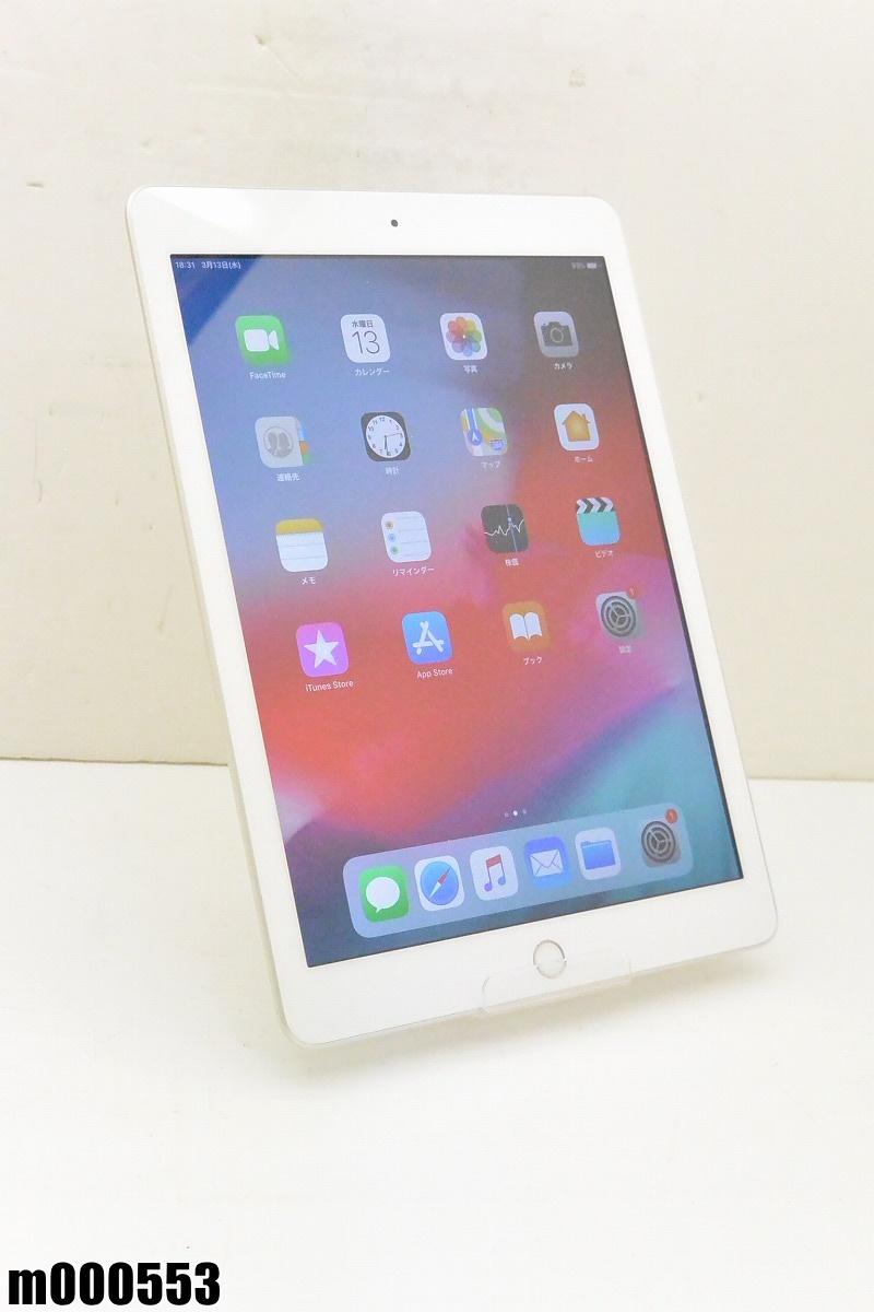 Wi-Fiモデル Apple iPad(第5世代) 32GB iOS12.1.3 シルバー MP2G2J/A 初期化済 【m000553】 【中古】【K20190316】