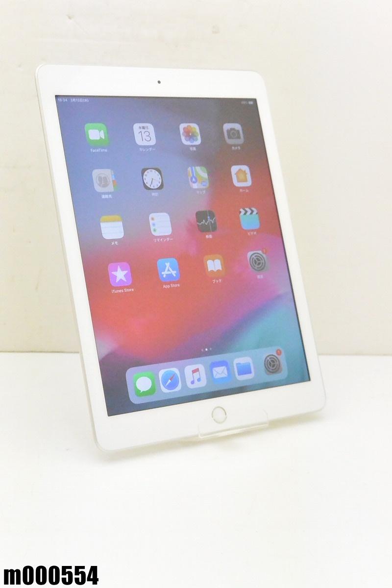 Wi-Fiモデル Apple iPad(第5世代) 32GB iOS12.1.3 シルバー MP2G2J/A 初期化済 【m000554】 【中古】【K20190316】