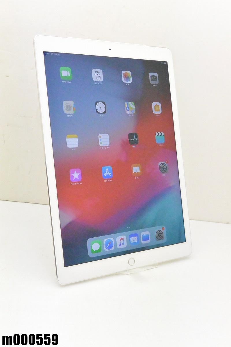 白ロム SoftBank Apple iPad Pro (初代) 128GB iOS12.1.1 シルバー ML2J2J/A 初期化済 【m000559】 【中古】【K20190316】