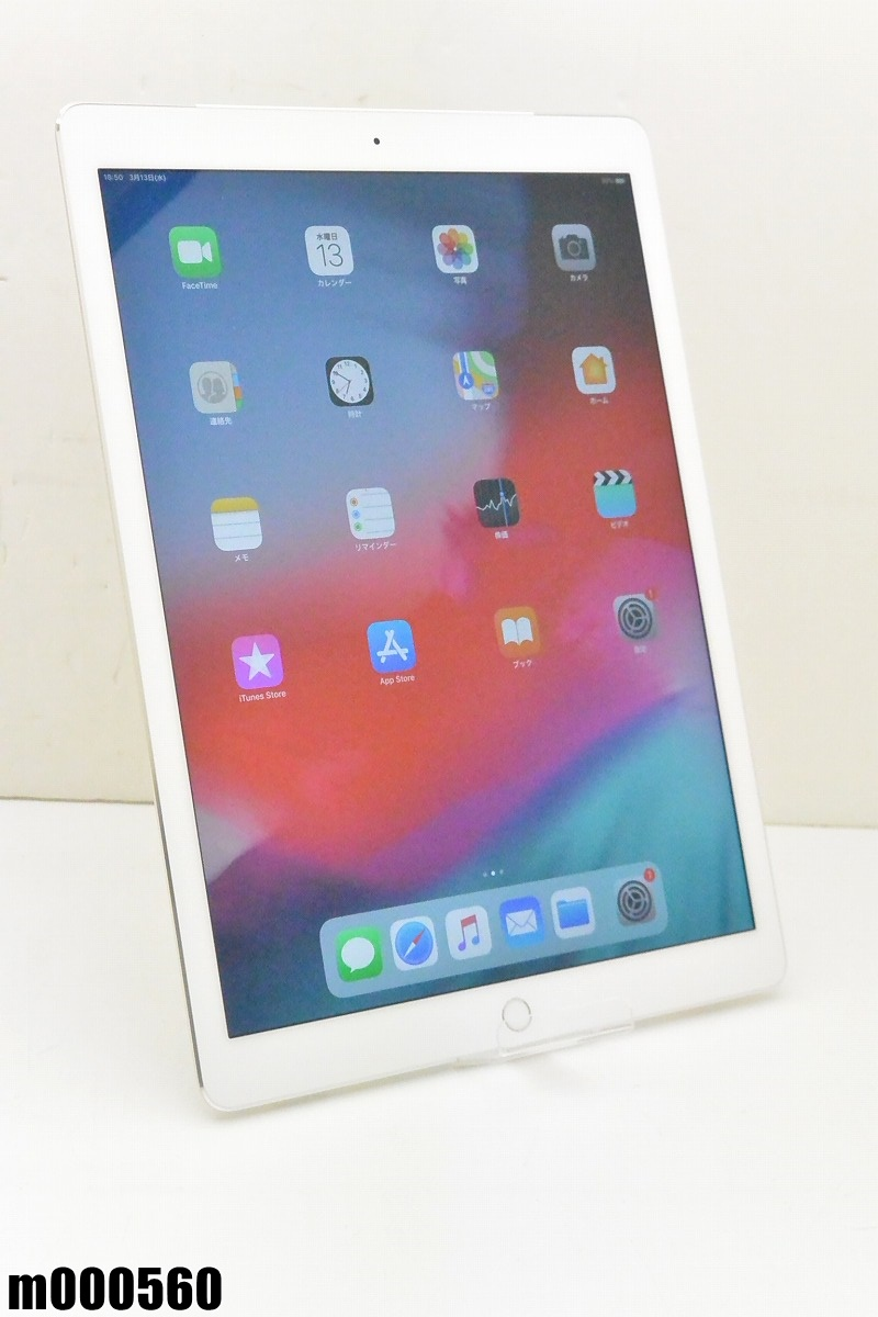 白ロム SoftBank Apple iPad Pro (初代) 128GB iOS12.1.1 シルバー ML2J2J/A 初期化済 【m000560】 【中古】【K20190316】