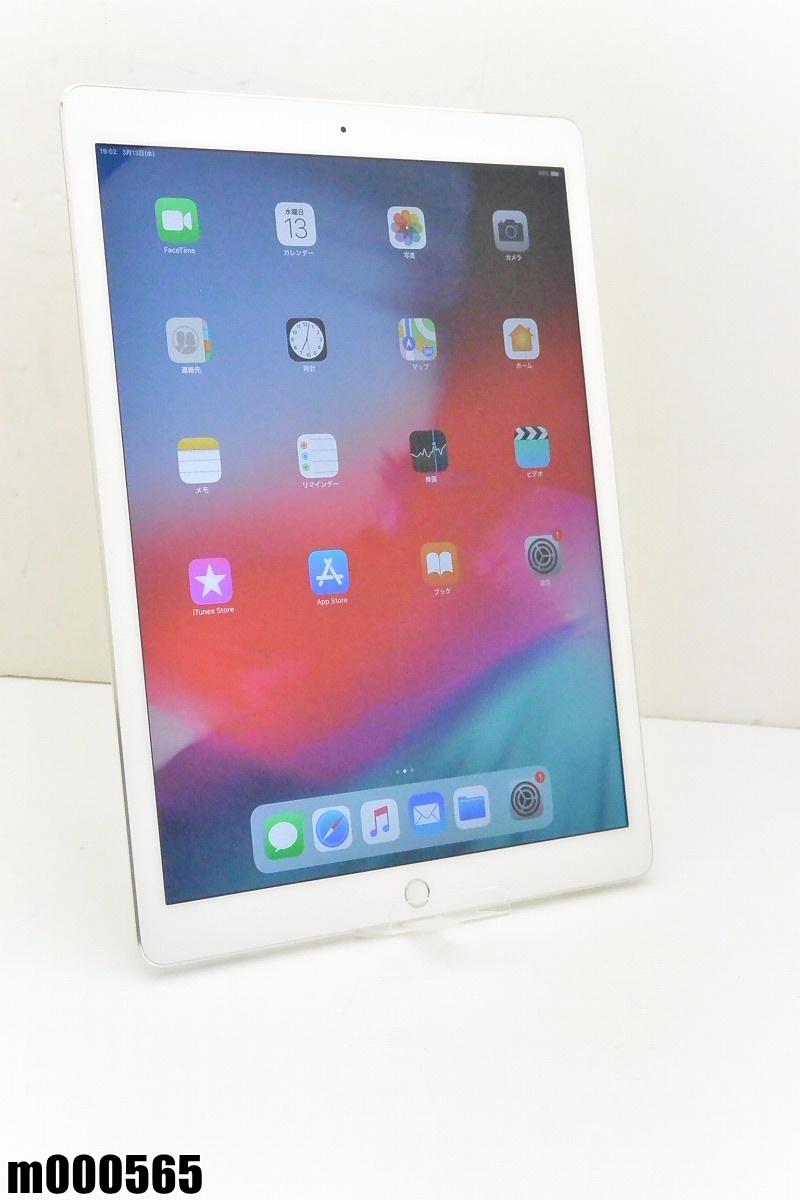 白ロム SoftBank Apple iPad Pro (初代) 128GB iOS12.1.1 シルバー ML2J2J/A 初期化済 【m000565】 【中古】【K20190316】