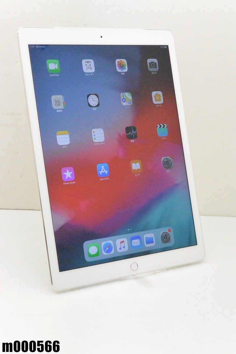 白ロム SoftBank Apple iPad Pro (初代) 128GB iOS12.1.1 シルバー ML2J2J/A 初期化済 【m000566】 【中古】【K20190316】