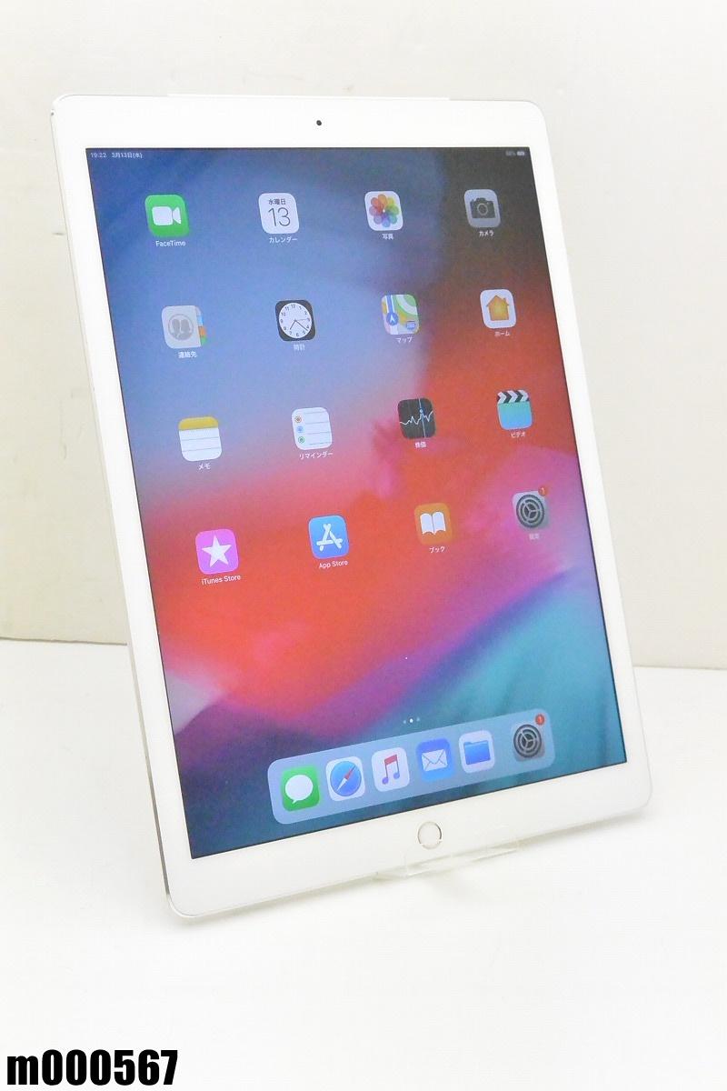 白ロム SoftBank Apple iPad Pro (初代) 128GB iOS12.1.1 シルバー ML2J2J/A 初期化済 【m000567】 【中古】【K20190316】