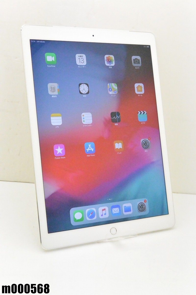 白ロム SoftBank Apple iPad Pro (初代) 128GB iOS12.1.1 シルバー ML2J2J/A 初期化済 【m000568】 【中古】【K20190316】