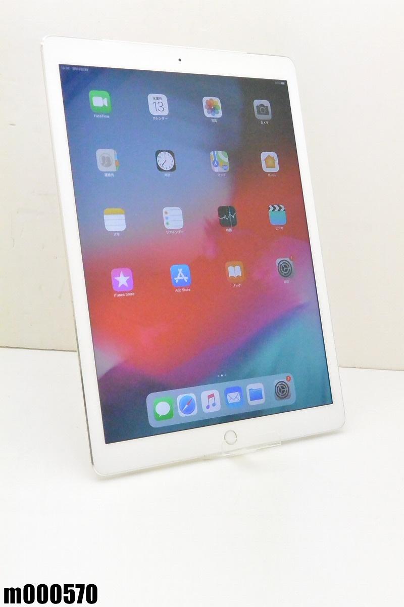 白ロム SoftBank Apple iPad Pro (初代) 128GB iOS12.1.1 シルバー ML2J2J/A 初期化済 【m000570】 【中古】【K20190316】