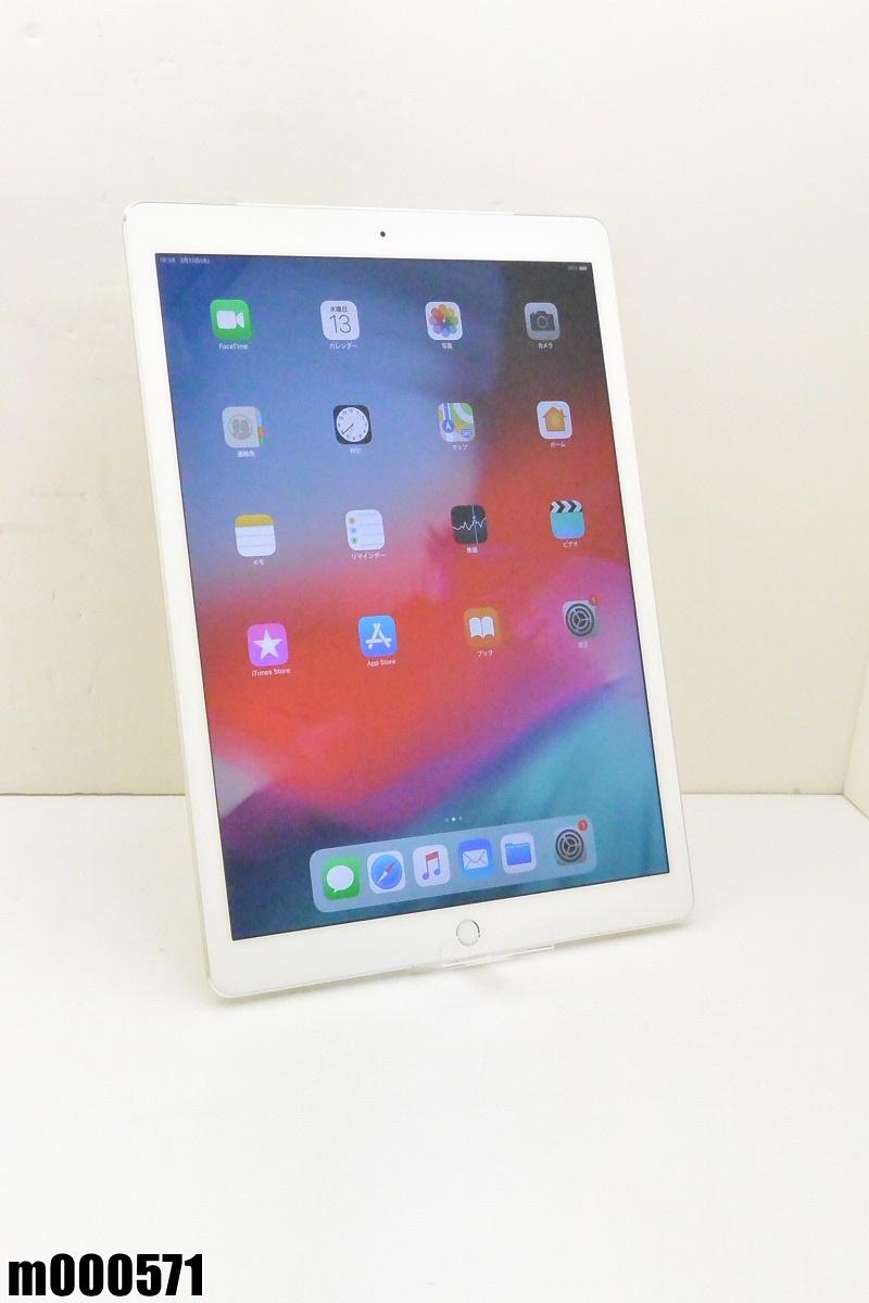 白ロム SoftBank Apple iPad Pro (初代) 128GB iOS12.1.1 シルバー ML2J2J/A 初期化済 【m000571】 【中古】【K20190316】