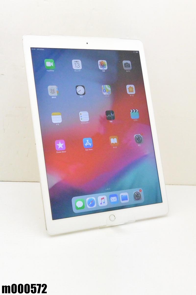 白ロム SoftBank Apple iPad Pro (初代) 128GB iOS12.1.1 シルバー ML2J2J/A 初期化済 【m000572】 【中古】【K20190316】