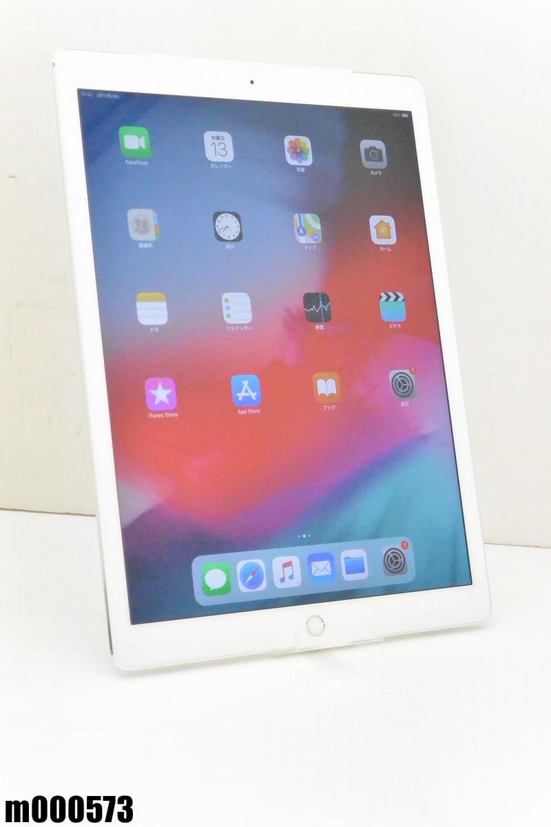 白ロム SoftBank Apple iPad Pro (初代) 128GB iOS12.1.4 シルバー ML2J2J/A 初期化済 【m000573】 【中古】【K20190316】