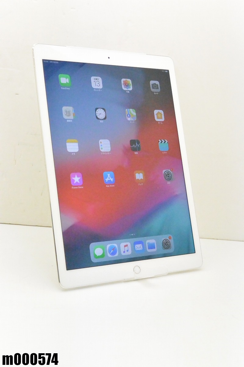 白ロム SoftBank Apple iPad Pro (初代) 128GB iOS12.1.1 シルバー ML2J2J/A 初期化済 【m000574】 【中古】【K20190316】
