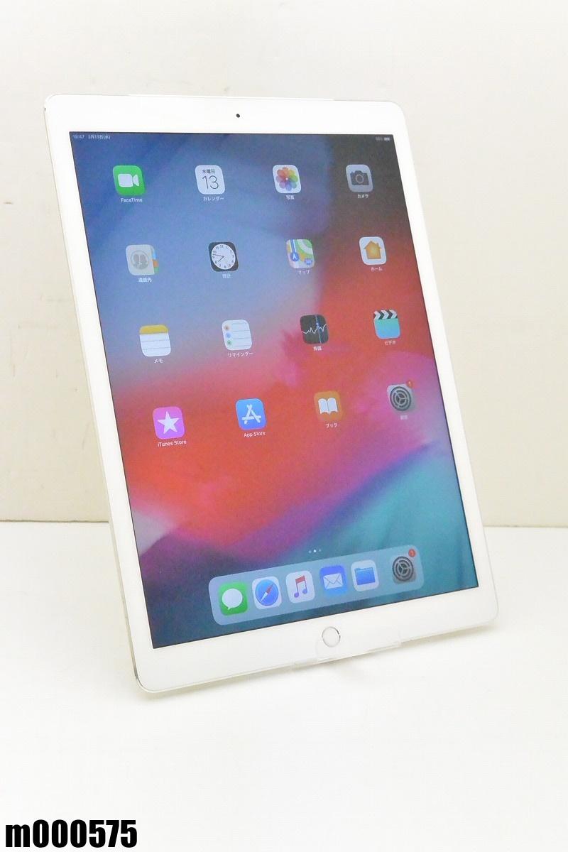 白ロム SoftBank Apple iPad Pro (初代) 128GB iOS12.1.1 シルバー ML2J2J/A 初期化済 【m000575】 【中古】【K20190316】