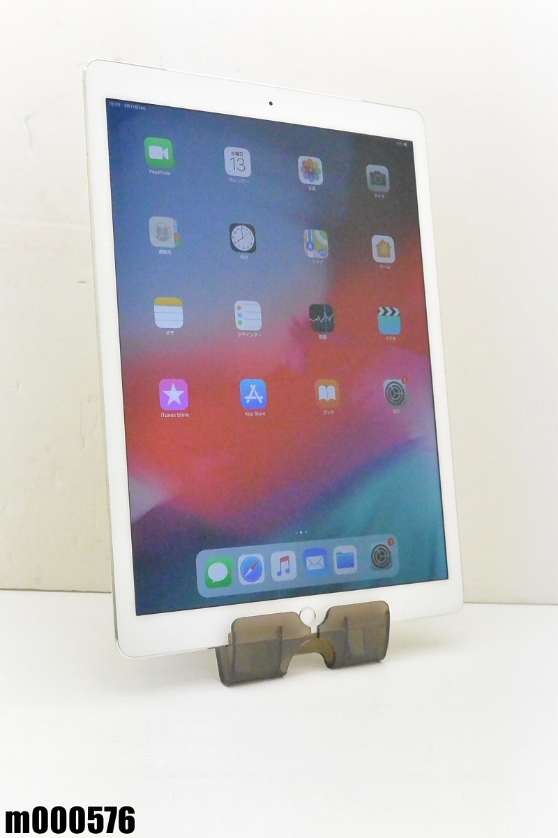 白ロム SoftBank Apple iPad Pro (初代) 128GB iOS12.1.1 シルバー ML2J2J/A 初期化済 【m000576】 【中古】【K20190316】