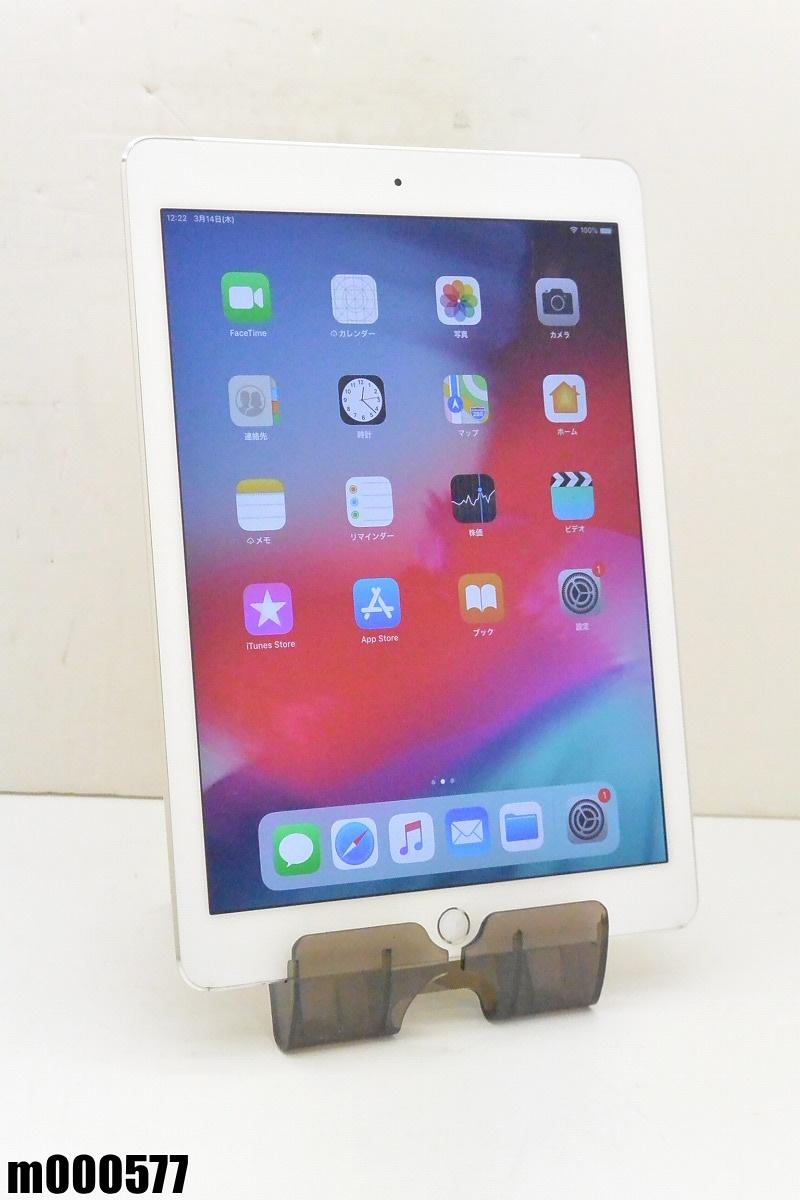 白ロム docomo Apple iPad Air 2+Cellular 16GB iOS12.1.1 Silver MGH72J/A 初期化済 【m000577】 【中古】【K20190316】