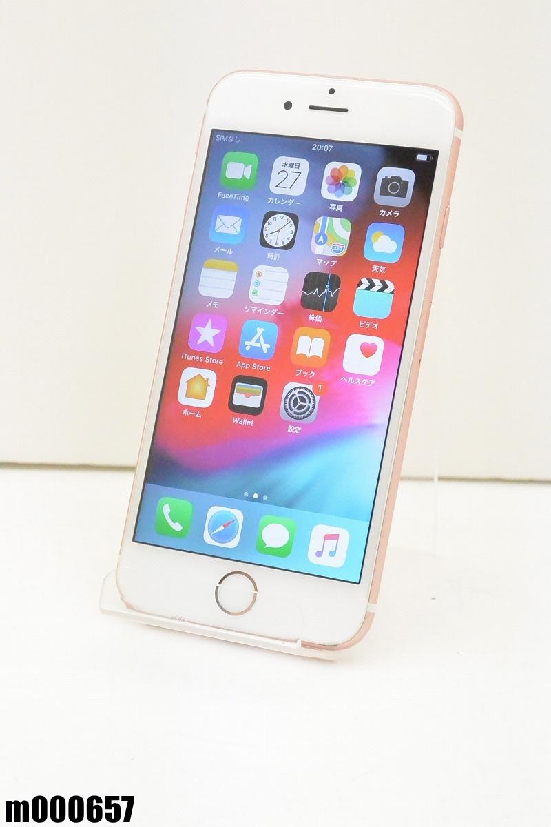 白ロム SIMロック解除済 Apple iPhone 6s 64GB iOS12.1.3 Rose Gold NKQR2J/A 初期化済 【m000657】 【中古】【K20190329】