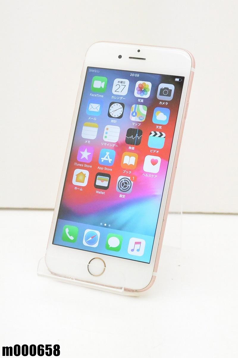 白ロム SIMロック解除済 Apple iPhone 6s 64GB iOS12.1.3 Rose Gold MKQR2J/A 初期化済 【m000658】 【中古】【K20190329】