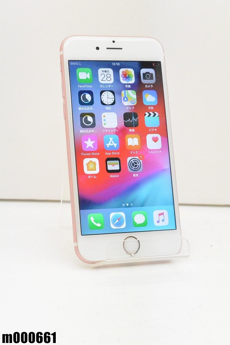 白ロム SIMロック解除済 Apple iPhone 6s 64GB iOS12.1.2 Rose Gold MKQR2J/A 初期化済 【m000661】 【中古】【K20190329】